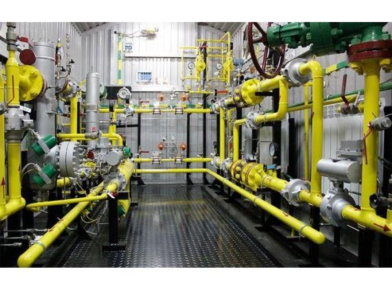 Слесарь по обслуживанию и ремонту газоиспользующего оборудования