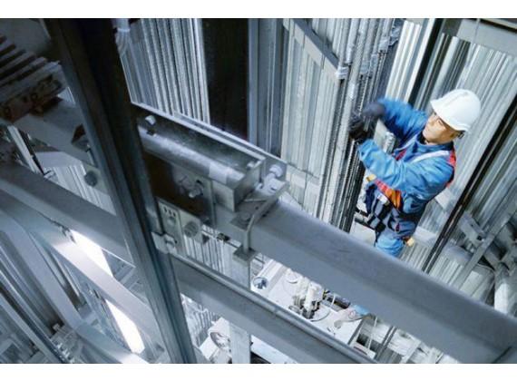Специалист, ответственный за безопасную эксплуатацию лифтов, подъёмников